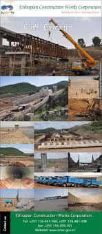 Ethiopian Construction Design And Supervision Works Corporation Website Ethiopian Construction Works Corporation Grade 1