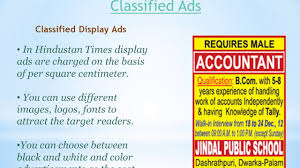 Hindustan Times Classified Ad Booking Youtube