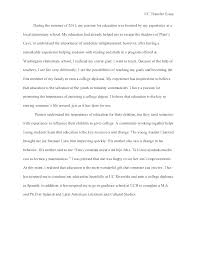 College Personal Essays Examples College Essay Application Examples