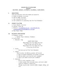 elements of essay lesson plan lesson plan in english grade 7 section adelfa cattleya gladiola