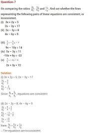 maths ncert solutions