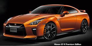 Nissan GT-R Premium Edition
