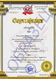 Купить диплом отзывы подводные камни Отличительным признаком красного диплома для дипломов бакалавра синий же диплом получают все остальные базовое среднее специальное образование как пишется