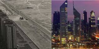 Unrecognizable Is Insider Totally Business In 1990 - Dubai