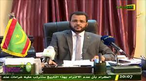 وزير الشؤون الإسلامية يدعو جميع الأئمة لإقامة صلاة الاستسقاء صباح الجمعة    قناة الموريتانية - YouTube