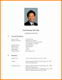 Beautiful Best Resume Doc Format Images - Simple resume Office .