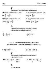 из для Математика класс Самостоятельные и контрольные  Иллюстрация 7 из 10 для Математика 5 класс Самостоятельные и контрольные работы Ершова Голобородько Лабиринт книги
