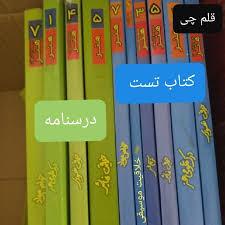 کتاب درسی و کمک درسی کنکور هنر | کتابینو | کتاب دست دوم | کتاب دست دو | کتاب  دست 2