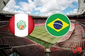 موعد ومعلق منتخب البرازيل والبيرو في تصفيات مونديال كأس العالم والقنوات  الناقلة