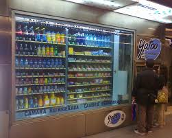 Most Popular Vending Machines Beauteous Is This The Largest Vending Machine Imgur