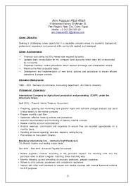 Senior Accountant Resume Senior Accountant Resume