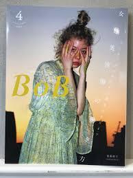 業界誌雑誌掲載情報 Bob Hair Iciヘアーアイス