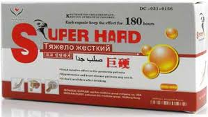 Super Hard Pills For Sale