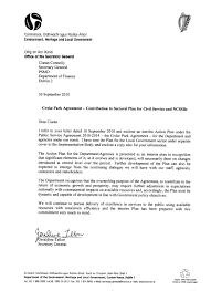 sample cover letter for recruiting agency recruitment letter cover cover letter sample cover letter for recruiting agency recruitment lettercover letter recruitment agency