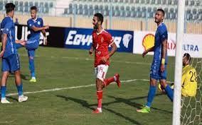 موعد مباراة الأهلي وأسوان اليوم والقناة الناقلة