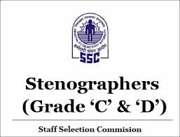 Image result for SSC STENOGRAPHER