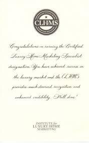 Congratulatory Letter For Clhms Designation Chip Maxey Properties