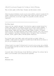 Professional Resume Cover Letter Cool Resume And Cover Letter Writing Services Mmventuresco