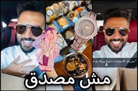 لولا للأخبار : يعقوب بوشهري طاير من الفرحه شوفو السبب !!