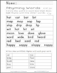 There are so many these free kindergarten emergent readers will help kids practice reading, all while learning! Kindergarten Rhyming Words Worksheet Student Handouts Rhyming Words Worksheets Kindergarten Reading Worksheets Rhyming Words