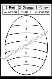 Please use any of the free, printable math coloring sheets below in your classroom or at home. Color By Number Free Printable Worksheets Worksheetfun