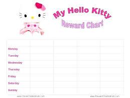 15 Free Printable Reward Charts Proposal Review