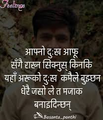 Best Nepali Quotes About Life Quotes About Life