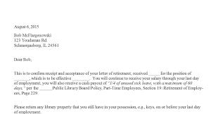 sample retirement acceptance letter letter of retirement