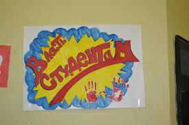 День дублера в КРЭ СГУ Саратовский государственный  25 января традиционно во всех учебных заведениях отмечали День Студента Не стал исключением и наш колледж