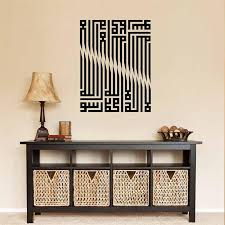 Small Picture Popular Islamic Patterns Buy Cheap Islamic Patterns lots from