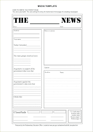 Free Html Newspaper Template Classified Template
