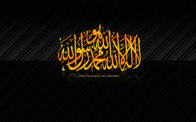 BEST WALLPAPER: Wallpaper Pc Hd Islamic