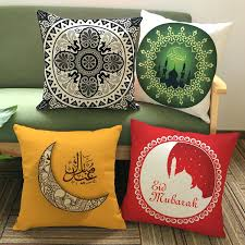 Small Picture Middle Eastern Style Home Decor Middle Eastern Inspired Home Decor