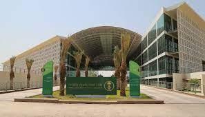 استعلام نتائج القبول في وظائف وزارة البيئة 1442 ومعرفة الأوراق المطلوبة  للمقابلة الشخصية - سعودية نيوز