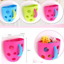 baby kids child bath toy organizer storage bin toddler bathroom toys toya toys