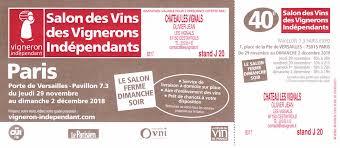camille olivier au salon des vignerons indépendants de paris