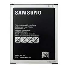 SAMSUNG GALAXY GRAND PRİME PİL BATARYA G530 Fiyatları ve Özellikleri