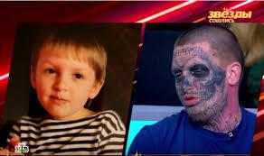 воронежец с тату на лице стал героем шоу о фриках новости воронежа