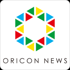 Oricon Chart 2018 Oricon 2018 Year End Music Charts Allkpop