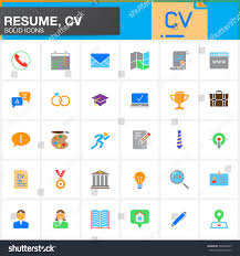 Modern Resume Icon Vector Icons Set Resume Cv Modern Stock Vector Royalty Free