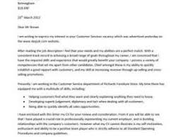 cover letter how to ask for an interview to write a letter cover letter how to ask for an interview to write a letter cover letter for an interview