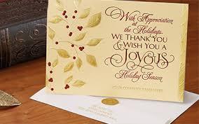 Buisness Greeting Cards Business Greeting Cards Holiday Cards Gosafeguard Com