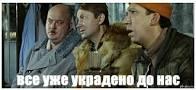 Неизвестный с пистолетом ограбил киевский банк на 285 грн, - полиция - Цензор.НЕТ 1770