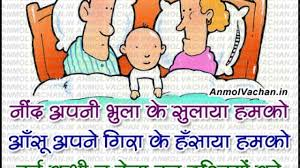 5688 Maa Baap Shayari In Hindi Mother Father Poems Facebook Whatsapp