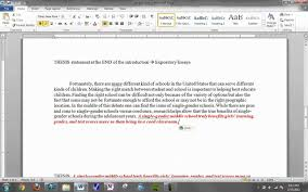 essay introduction to a narrative essay examples introduction essay sample expository essay example good expository essays example of introduction to a