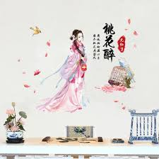 chinese style classical poetry character peach blossom drunk beauty wall stickers girls bedroom wall decor pvc art decals ek
