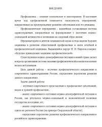 Спбгутд титульный лист курсовой работы Методические рекомендации ПО организации