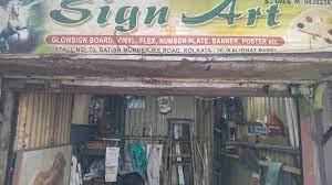Sign Art, Kalighat - Flex Printing ...