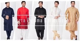 Half White Kurta Design Designer Kurta For Mens Kurta Designs For Mens Men Kurta Pyjama