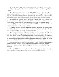 famous people essay pramlee english essay famous people essay pramlee english essay